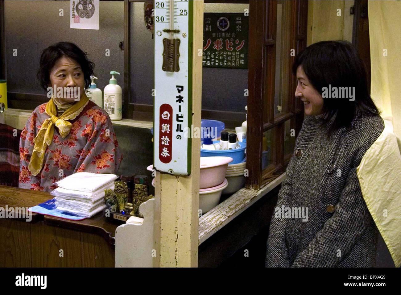KAZUKO YOSHIYUKI & RYOKO HIROSUE OKURIBITO; DEPARTURES (2008) - Stock Image