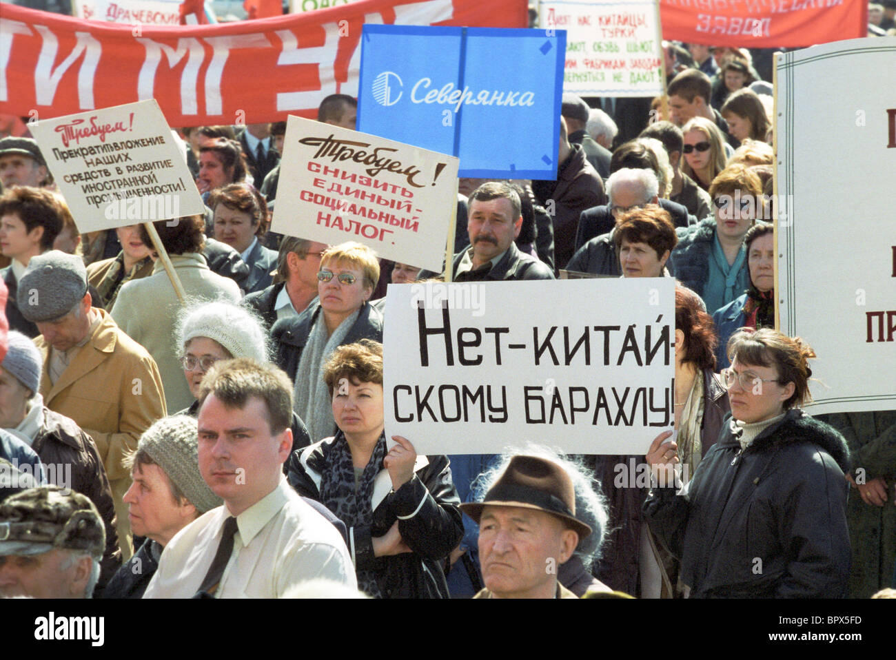 Protest action against import of contraband, 2002 - Stock Image