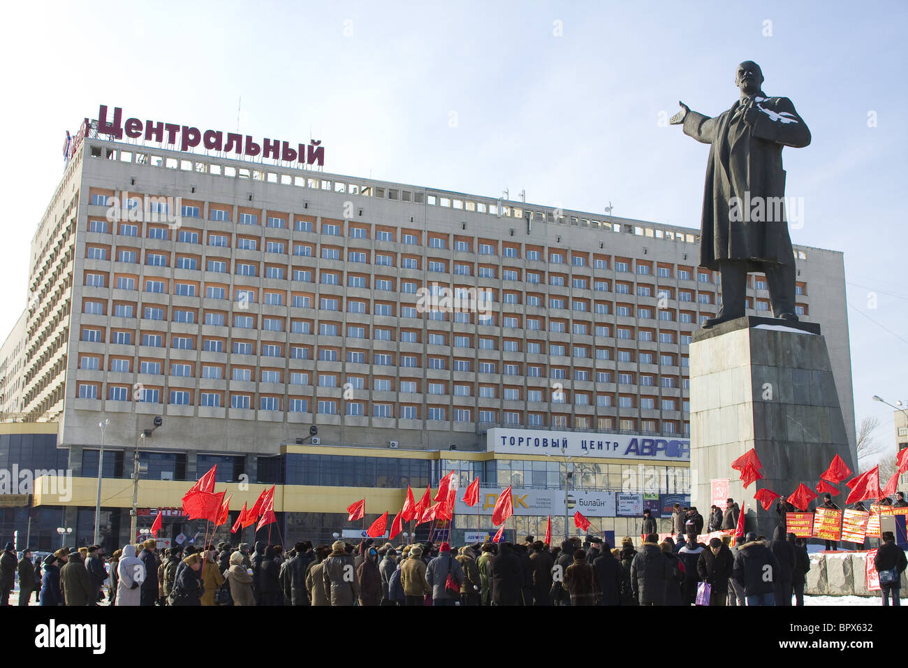 Russians protest government's social policy - Stock Image