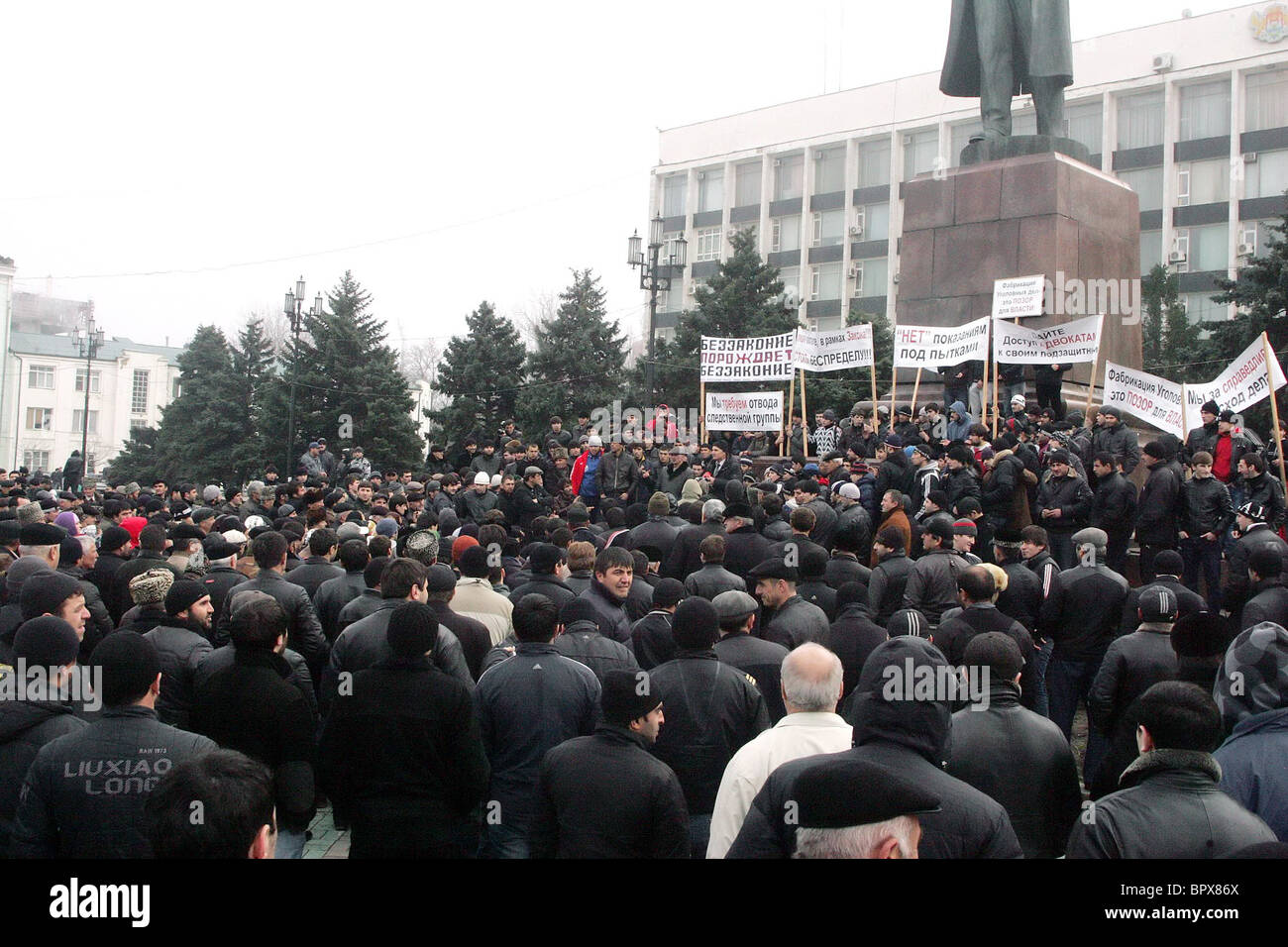 Relatives of chief policeman murder suspects rally in Dagestan - Stock Image
