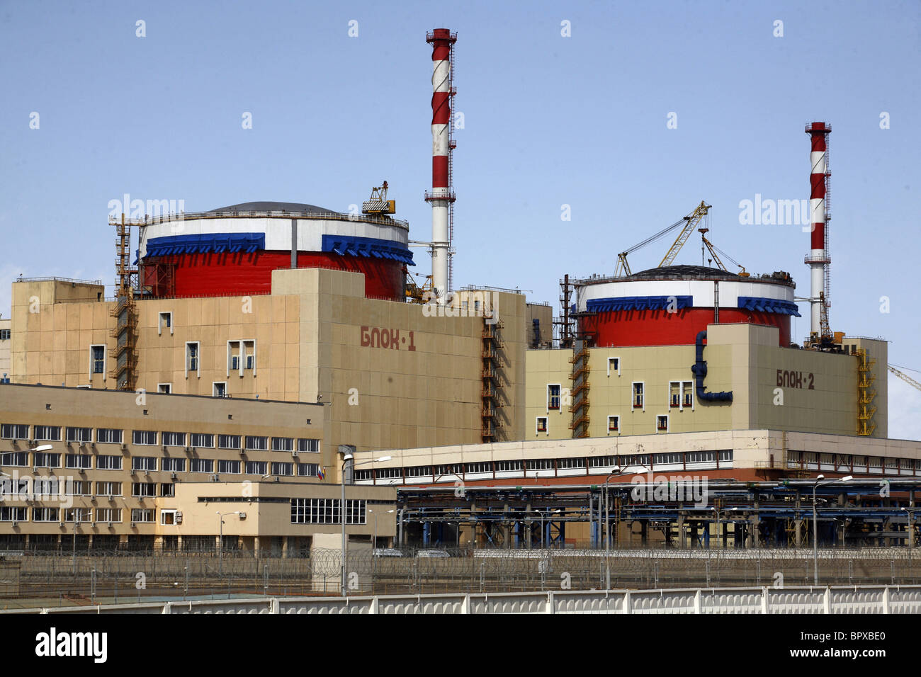 Rostov (previously - Volgodonsk) nuclear power plant - not an easy fate 73