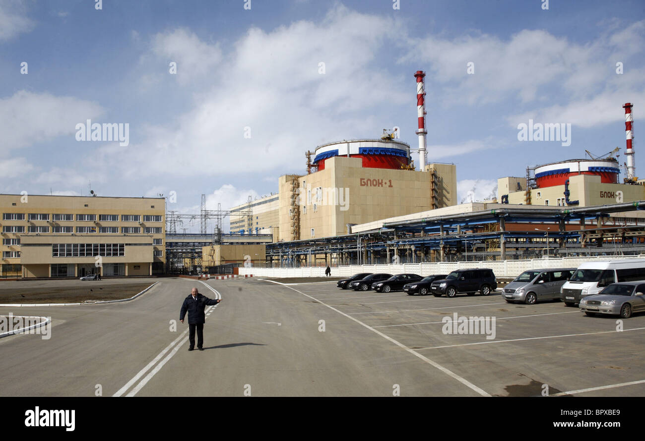 Rostov (previously - Volgodonsk) nuclear power plant - not an easy fate 76
