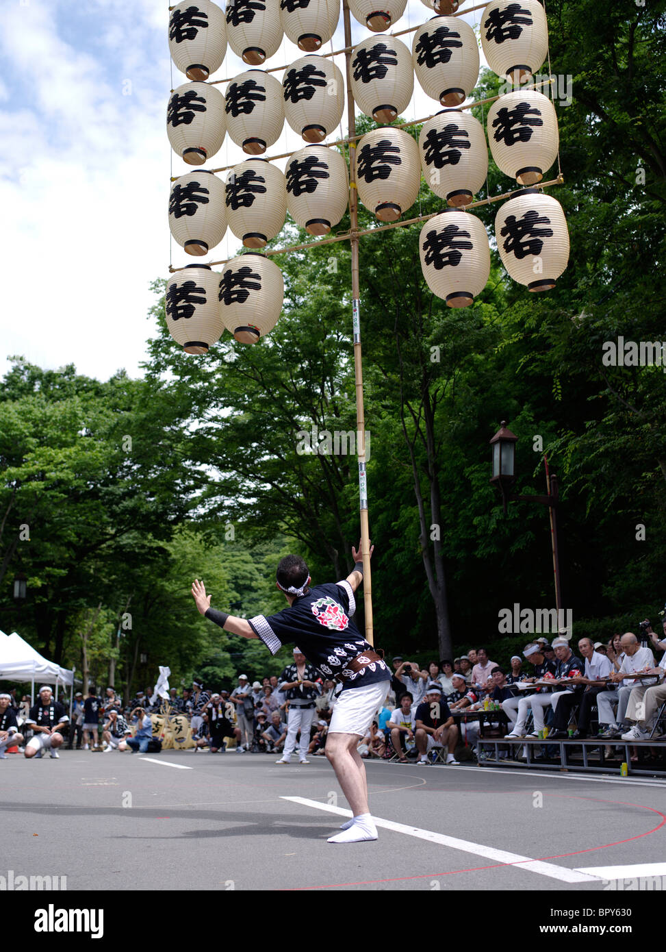 Lantern Balancing at Akita Kanto Matsuri Lantern Festival - Stock Image