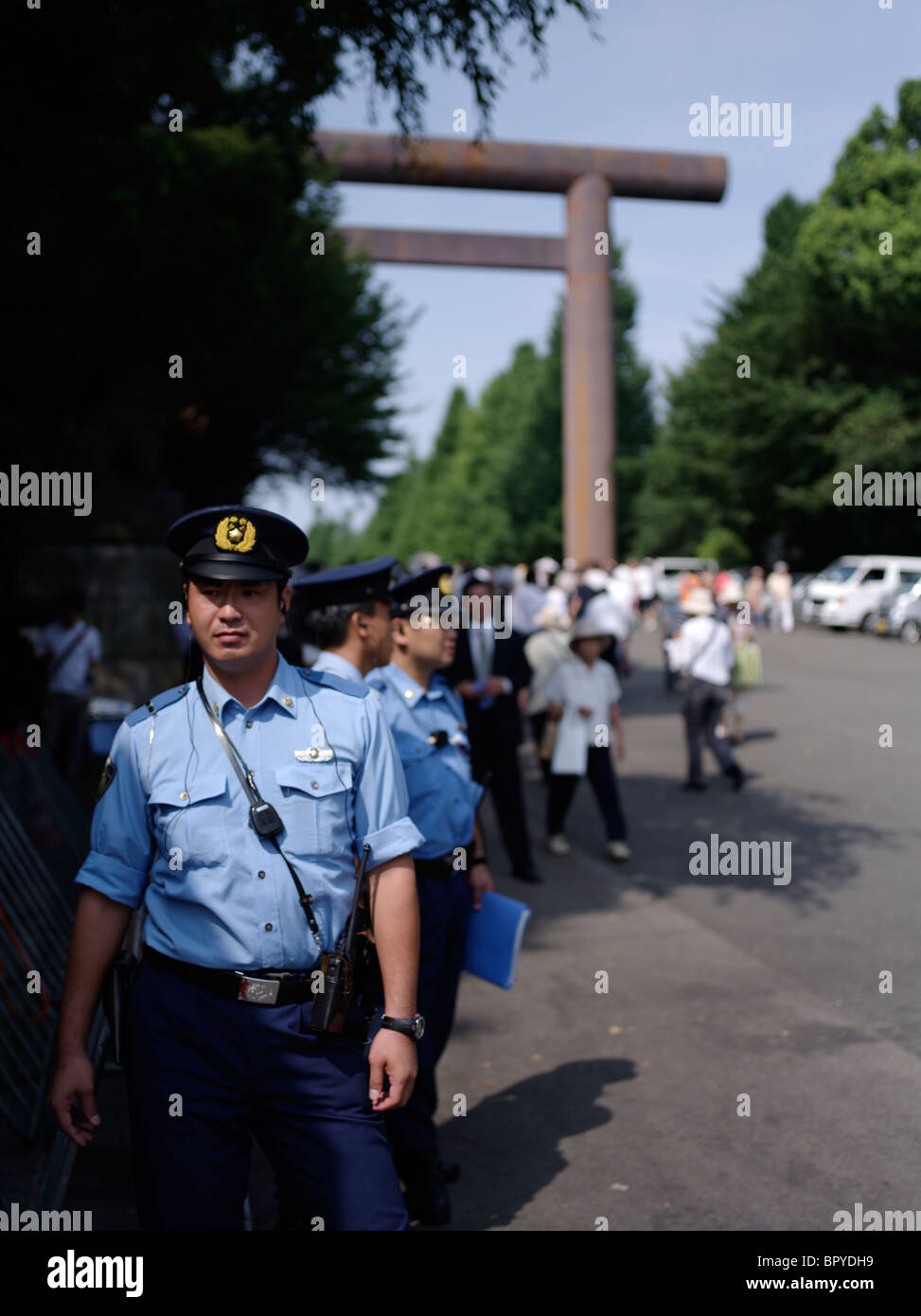Anniversary of the August 15th surrender of Japanese forces at the end of WWII is held each year at Yasukuni Shrine. - Stock Image