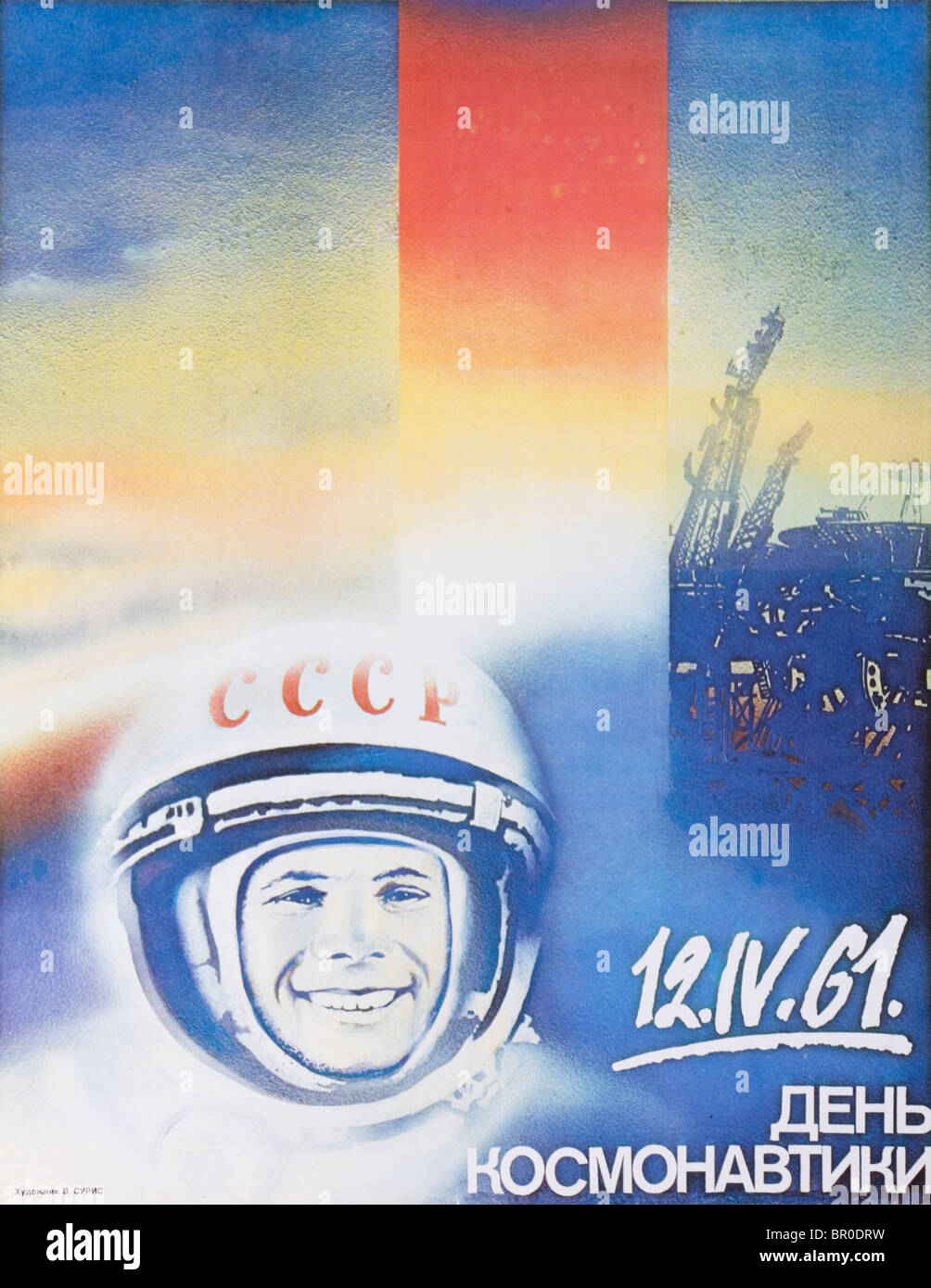 Soviet poster celebrating the first manned space flight,by Yuri Gagarin on 12th April 1961. - Stock Image