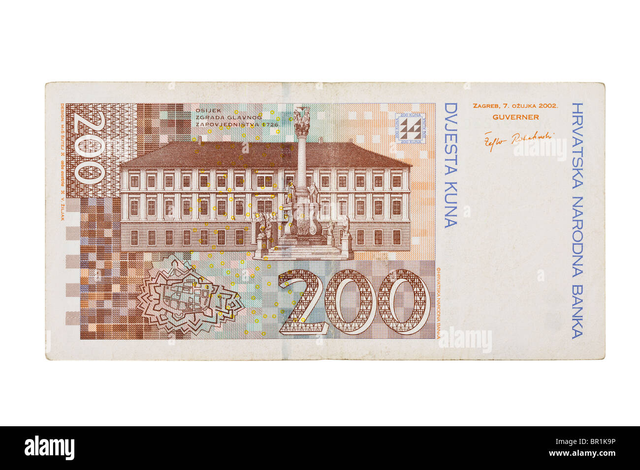 Croatian two hundred kuna bill - Stock Image