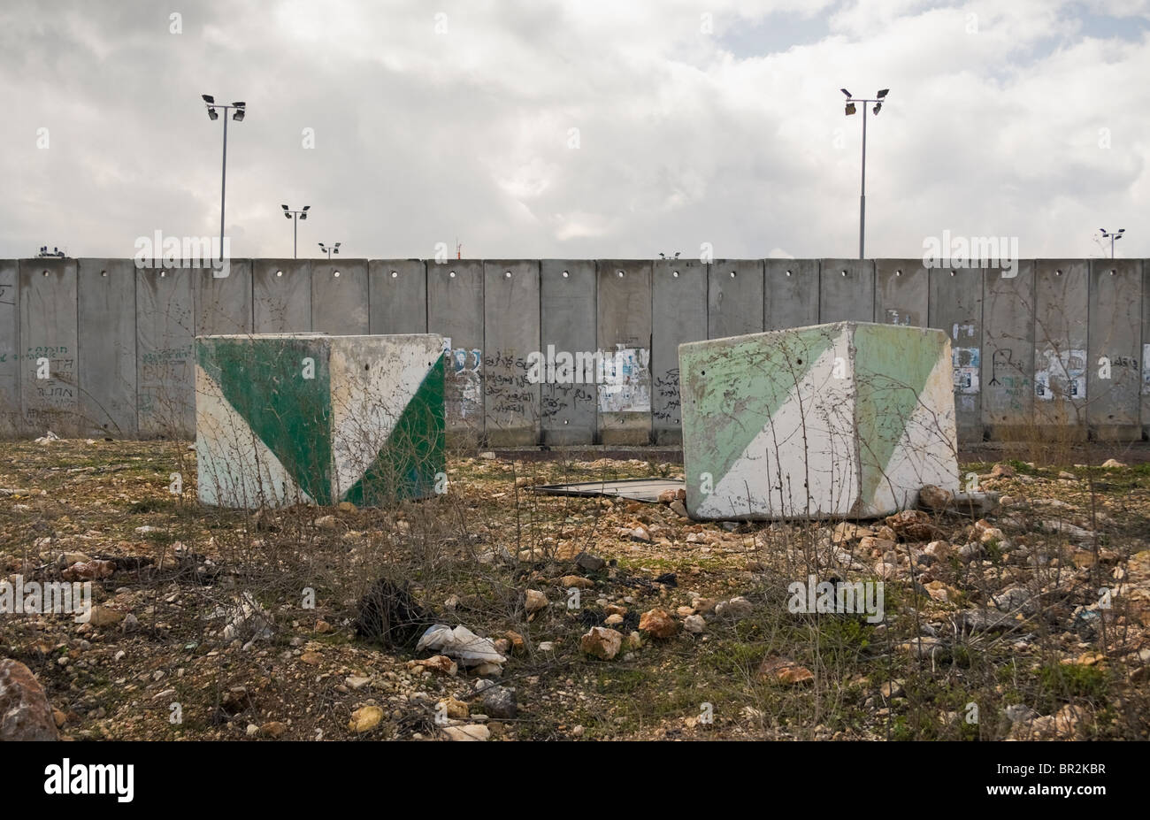 the separation wall, Palestine - Stock Image