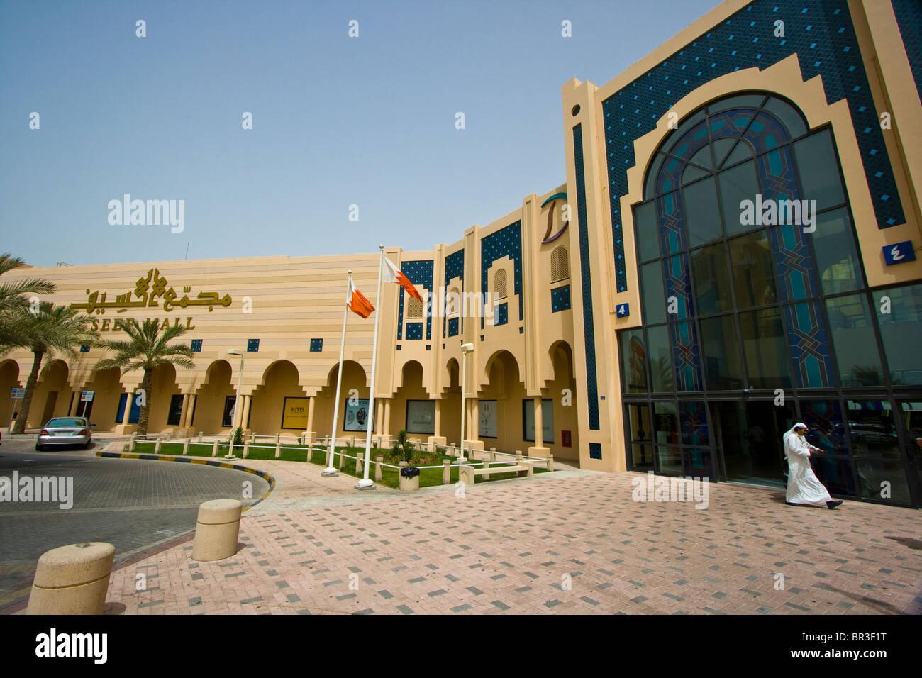 Seef Mall in Manama Bahrain - Stock Image