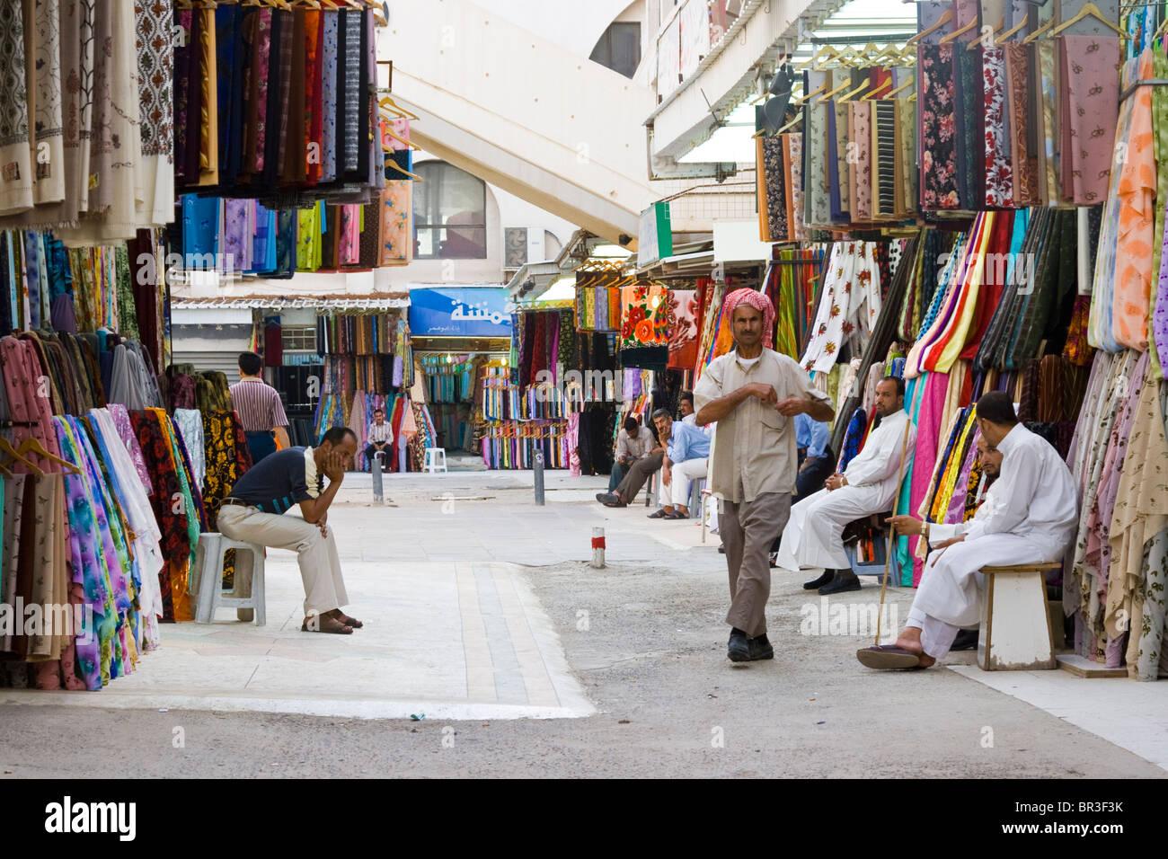 Kuwait City Market Stock Photos & Kuwait City Market Stock Images