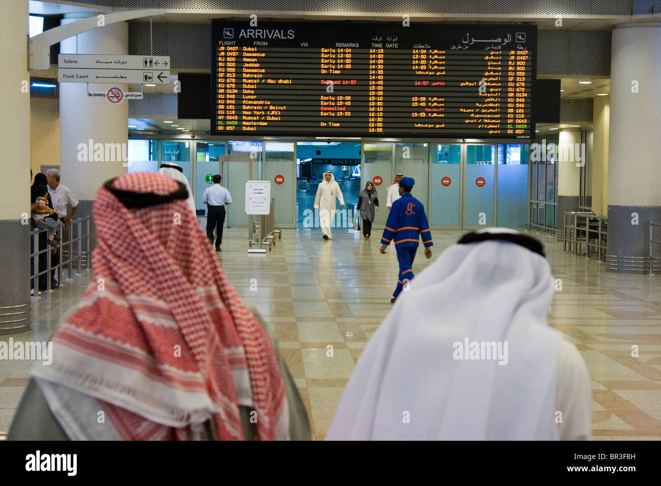 Kuwait International Airport - Stock Image