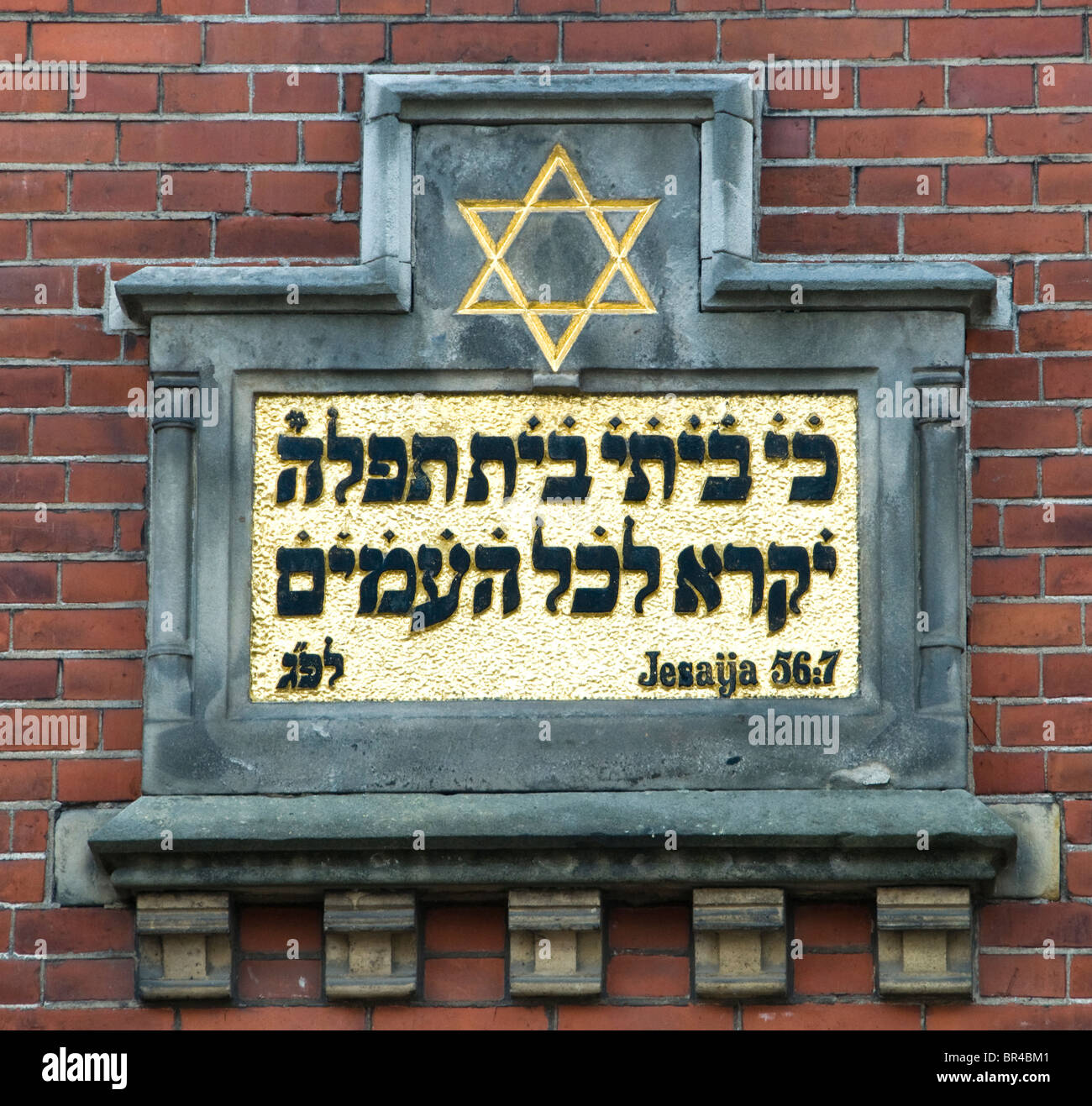 Zwolle Synagogue Netherlands Overijssel Jew jewish - Stock Image