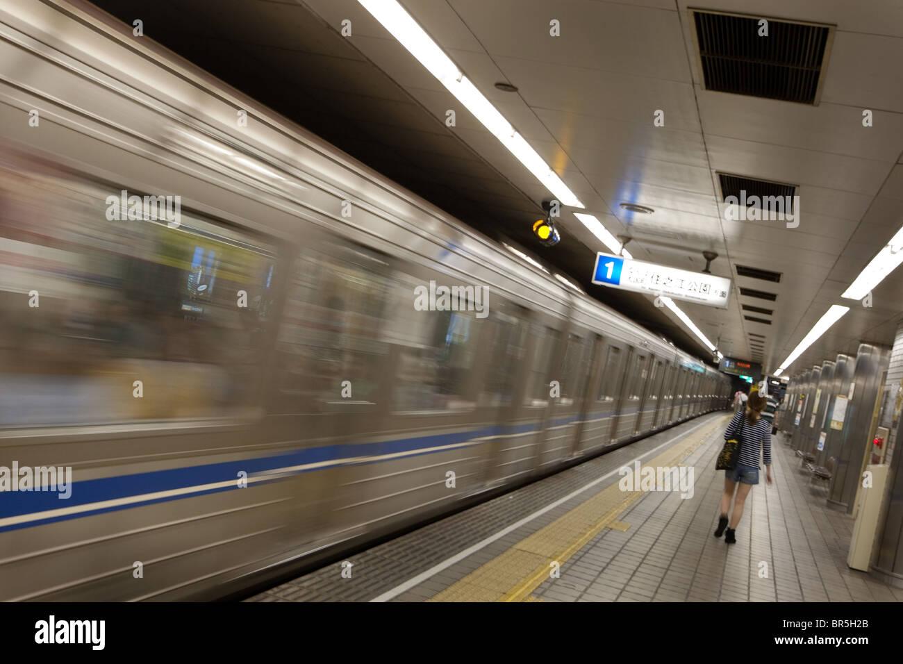 Underground metro transportation system in Osaka, Japan