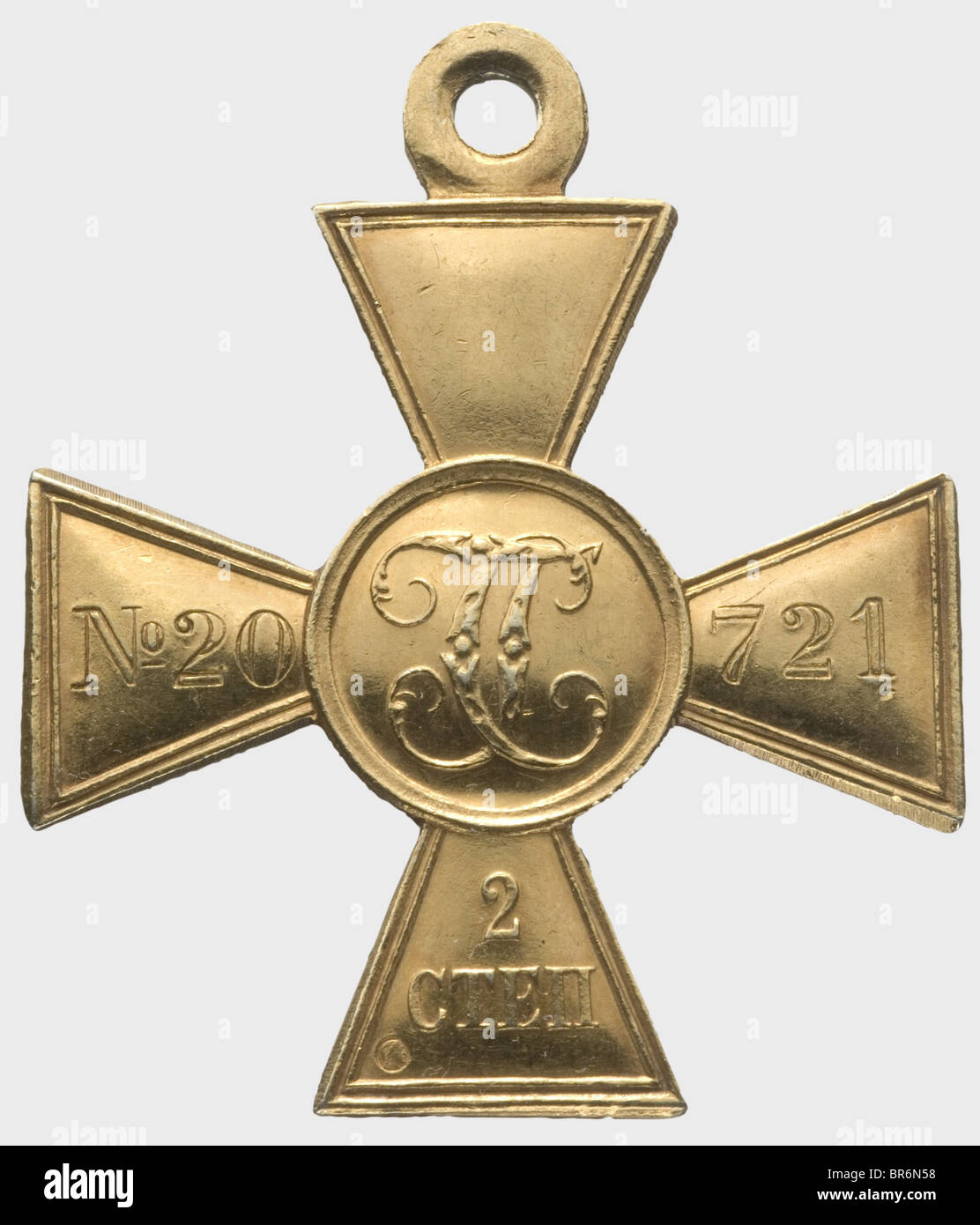 A Cross of St. George, 2nd Class in Gold., Gold, lower cross arm with kokoshnik punch on reverse. Numbered 'No. - Stock Image