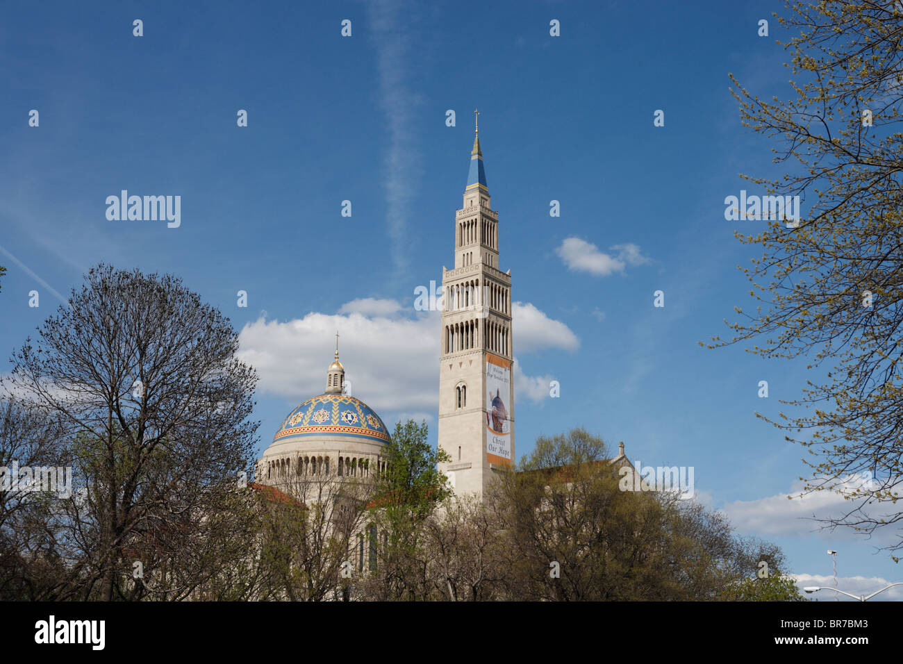 Basilica of the National Shrine of the Immaculate Conception, Washington, DC Stock Photo