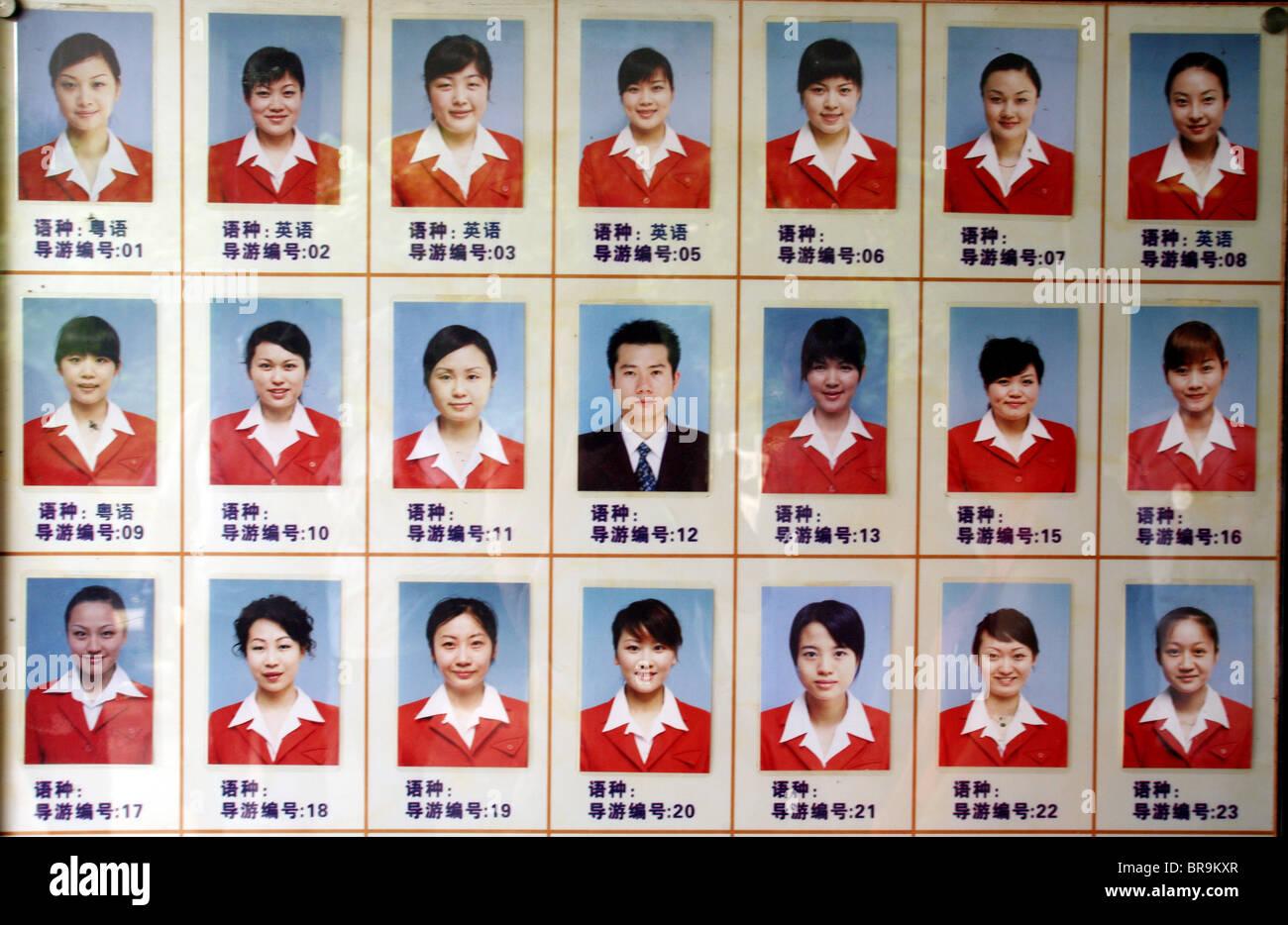 Chinese employees - Stock Image