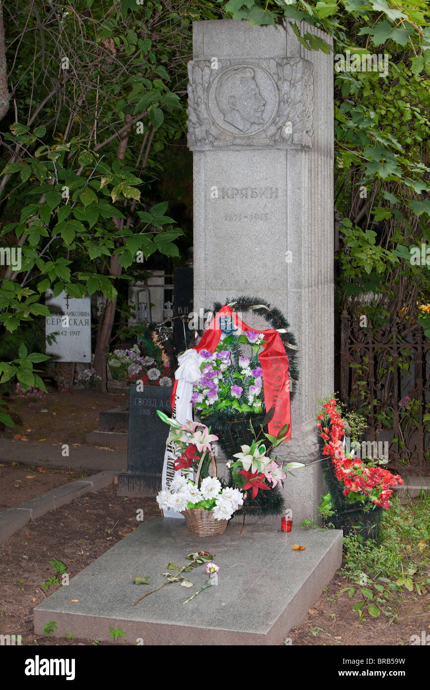 The grave of the Russian classical music composer and