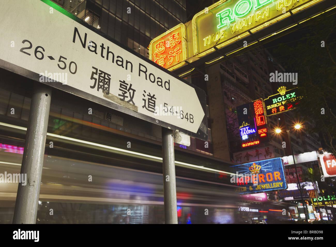 Bus moving along Nathan Road, Tsim Sha Tsui, Kowloon, Hong Kong, China - Stock Image