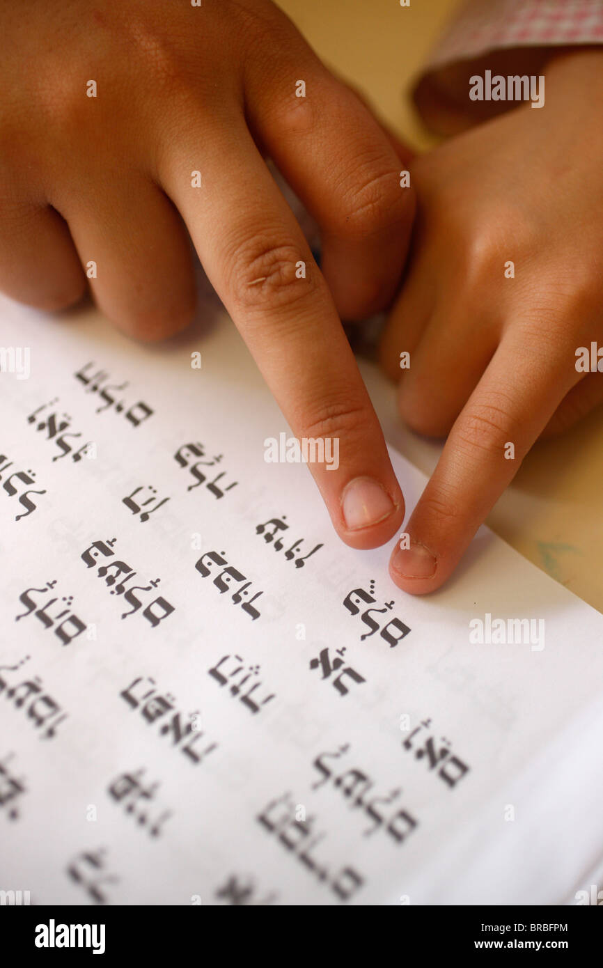 Child learning Hebrew in Jewish school, Paris, France - Stock Image