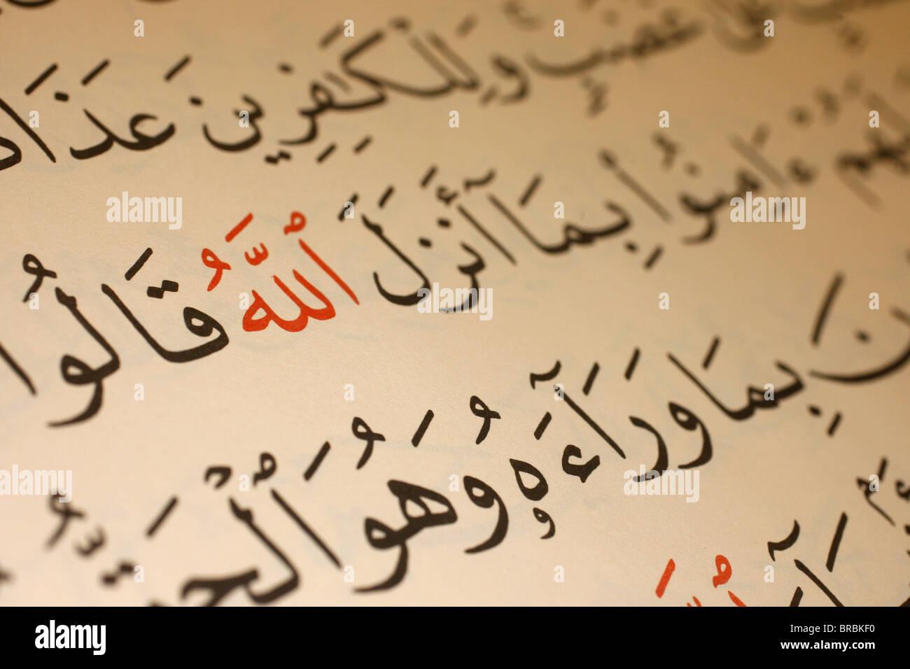 Arabic Calligraphy Allah Stock Photos & Arabic Calligraphy Allah ...