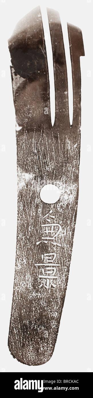 A Japanese kubikiri (tanto charcteristically used for beheading enemies), early Edo period Blade hira-zukuri, extreme Stock Photo