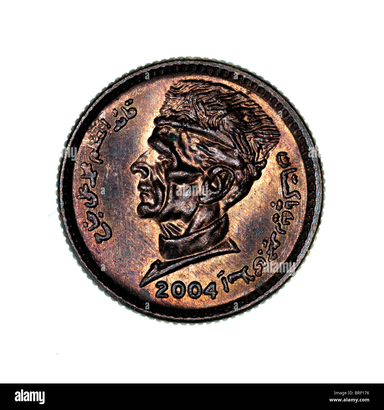 Coin Pakistan - Stock Image