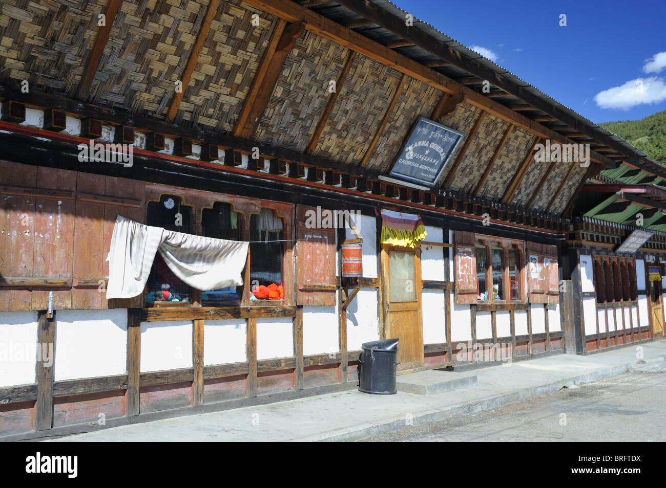 Street Scene, Bumthang, Bhutan. - Stock Image