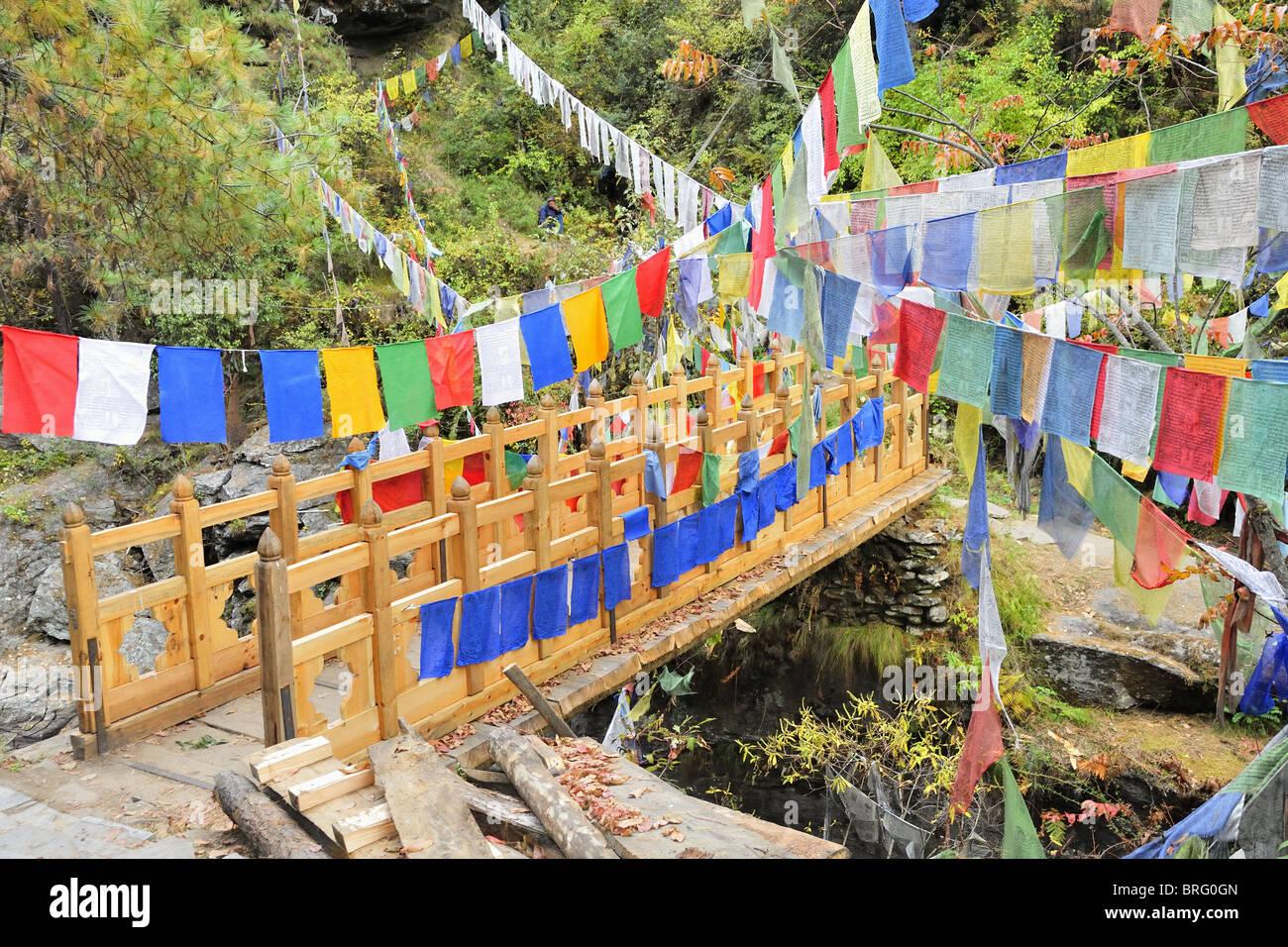 Burning Lake, Membartsho, Bumthang, Bhutan. - Stock Image