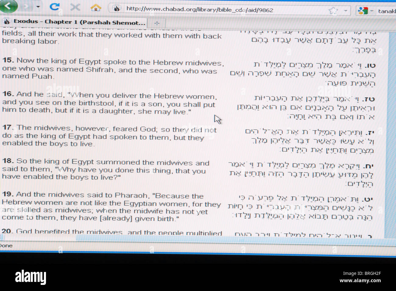website screen shot of passages from the torah part of the tanakh the hebrew bible - Stock Image