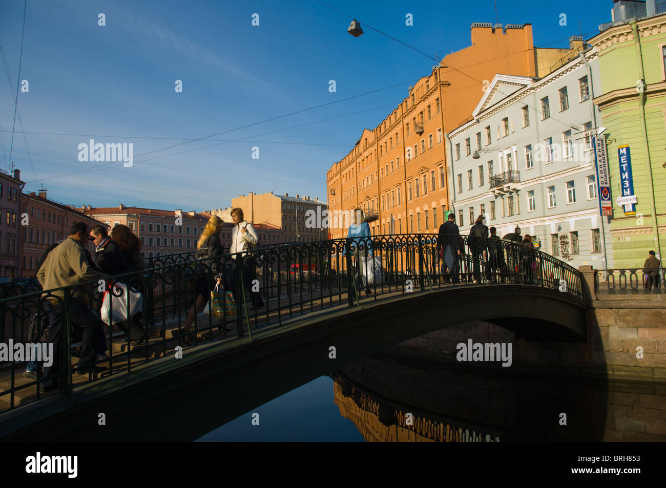 Sennoy most bridge at Sadovaya square central St Petersburg Russia Europe - Stock Image