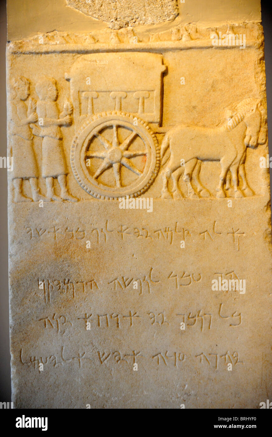 Persian funerary stele 5th century BC in the Istanbul Archaeology museum - Stock Image