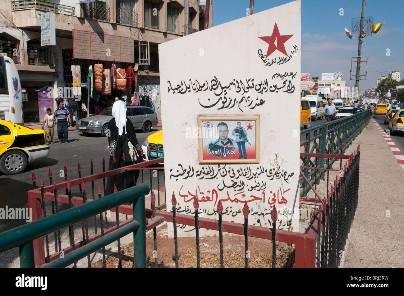 memorial to an palestinian fighter in the streets of nablus. palestinian authority - Stock Image