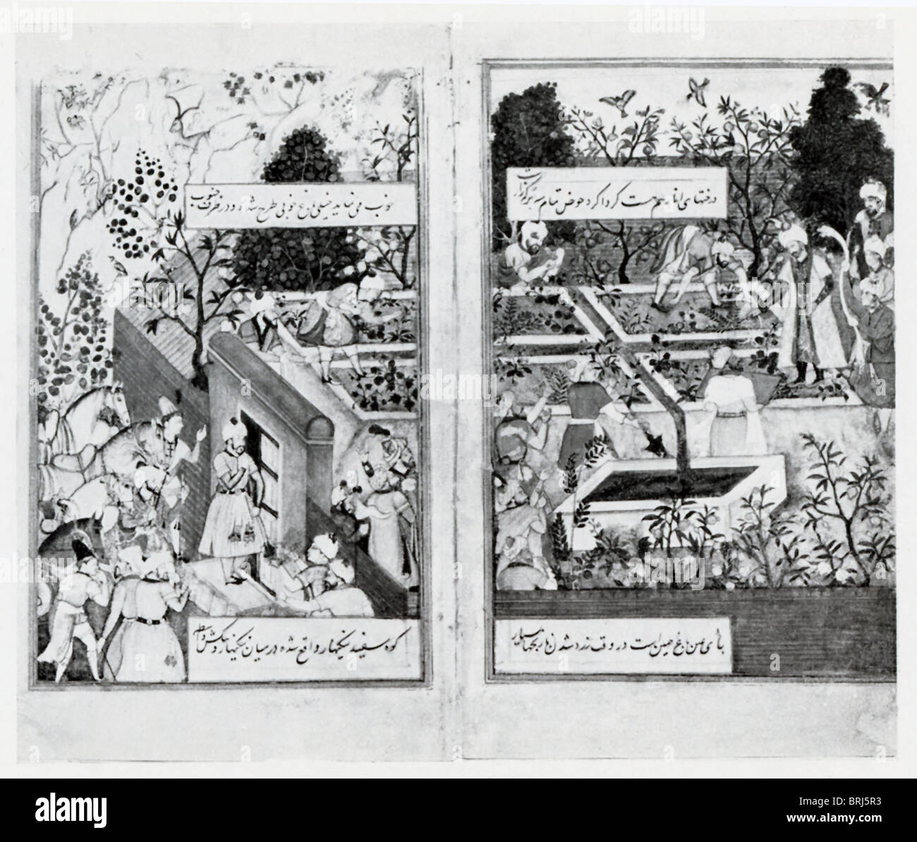 Babur (third figure from right in right panel), founder of the Mughal Empire,  is shown helping to lay out a garden. - Stock Image