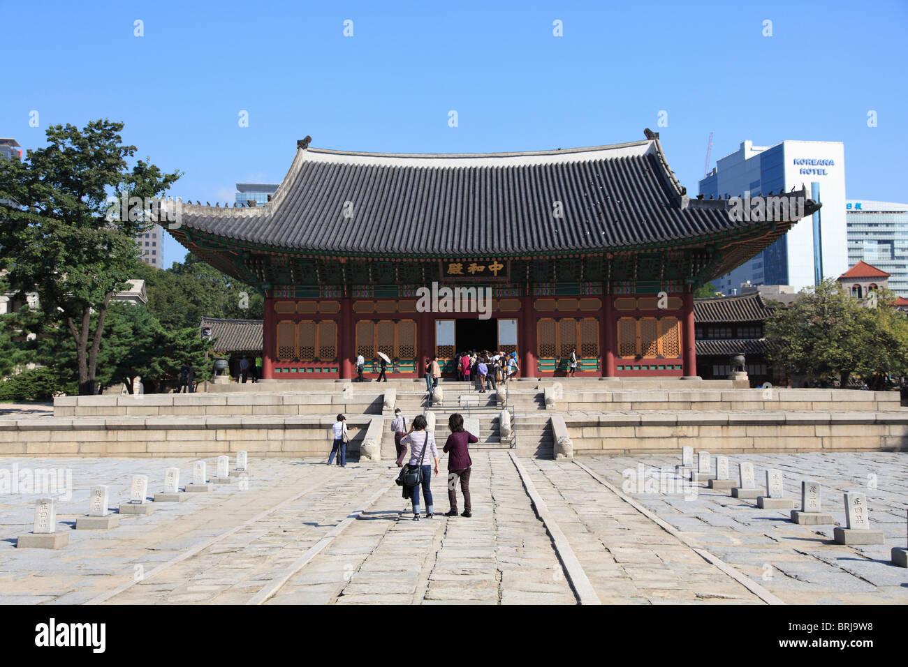 Deoksugung Palace, Palace of Virtuous Longevity, Seoul, South Korea, Asia Stock Photo