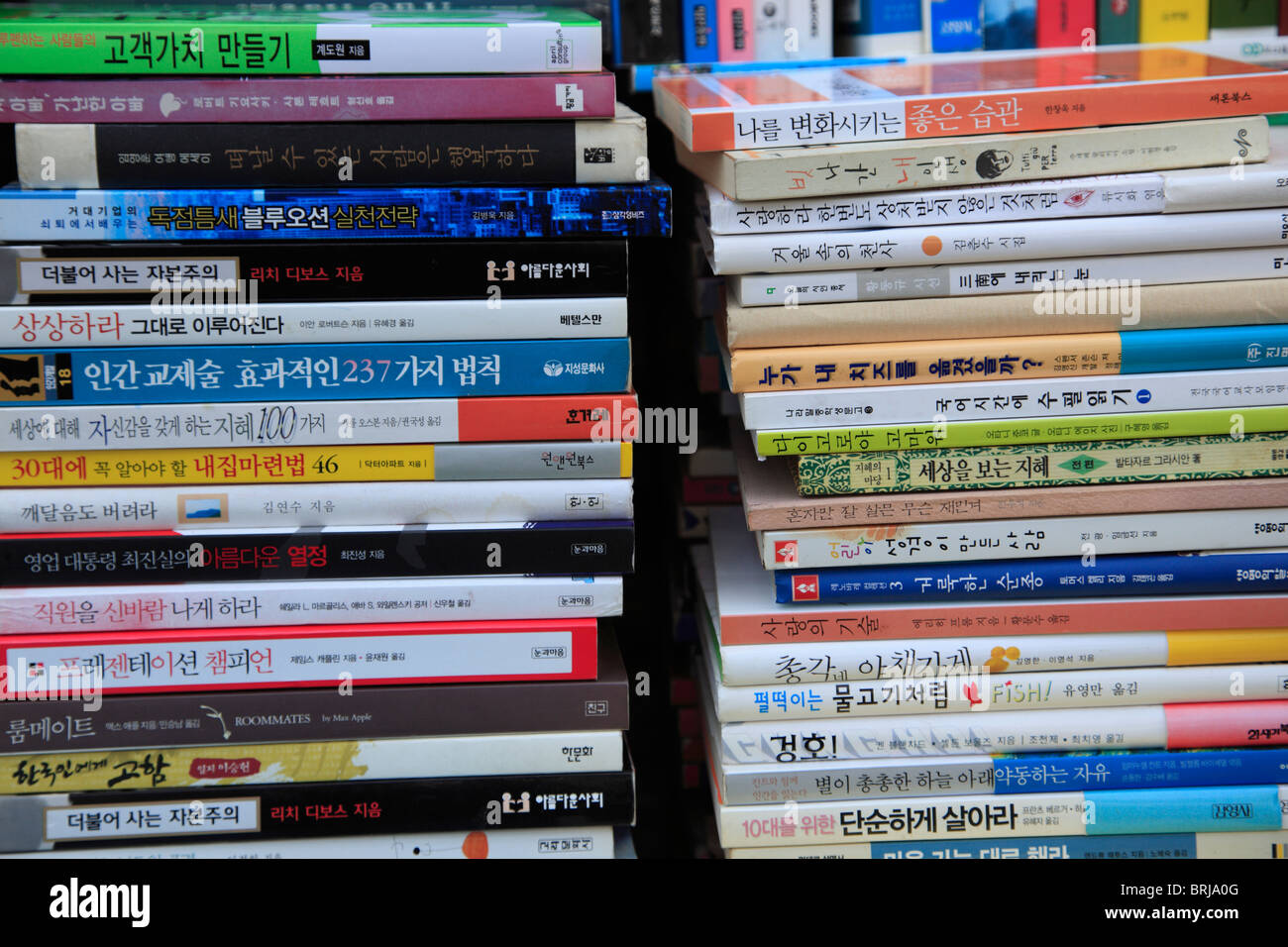 Books, Dongdaemun Market, Seoul, South Korea, Asia Stock