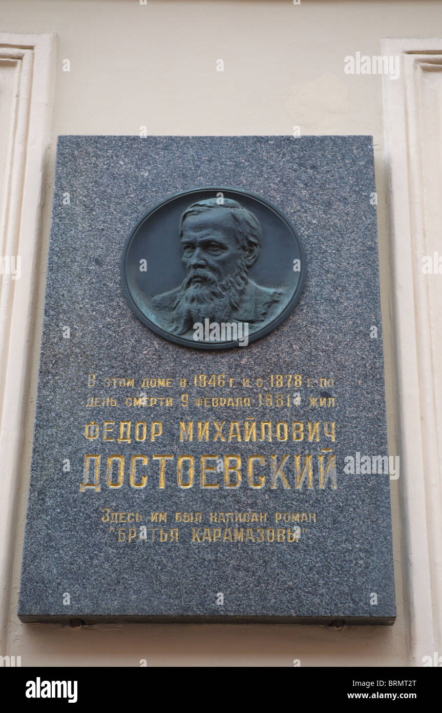 Plaque outside author Fyodor Dostoyevsky's house central St Petersburg Russia Europe - Stock Image