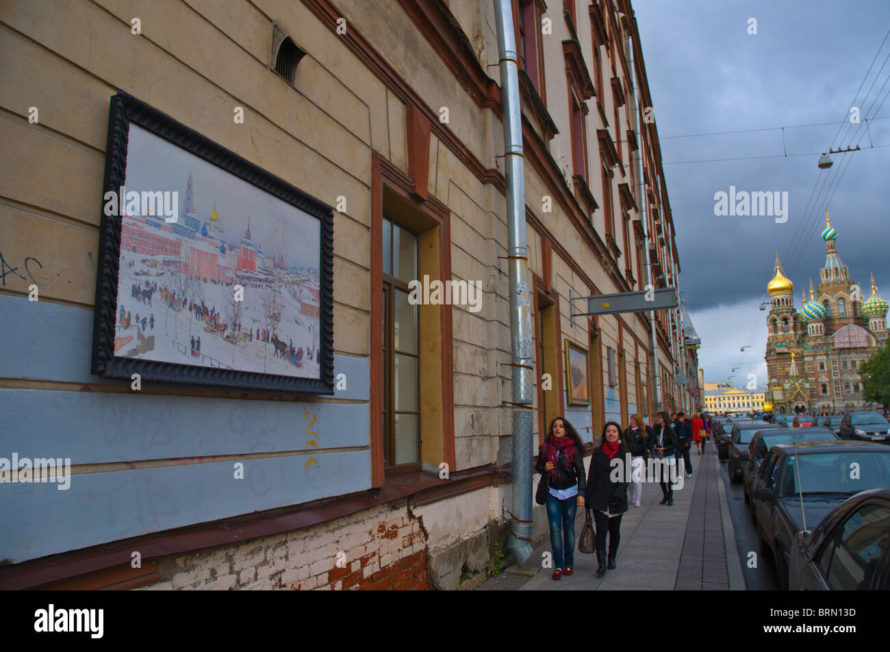 Street scene by Griboedova canal central St Petersburg Russia Europe - Stock Image