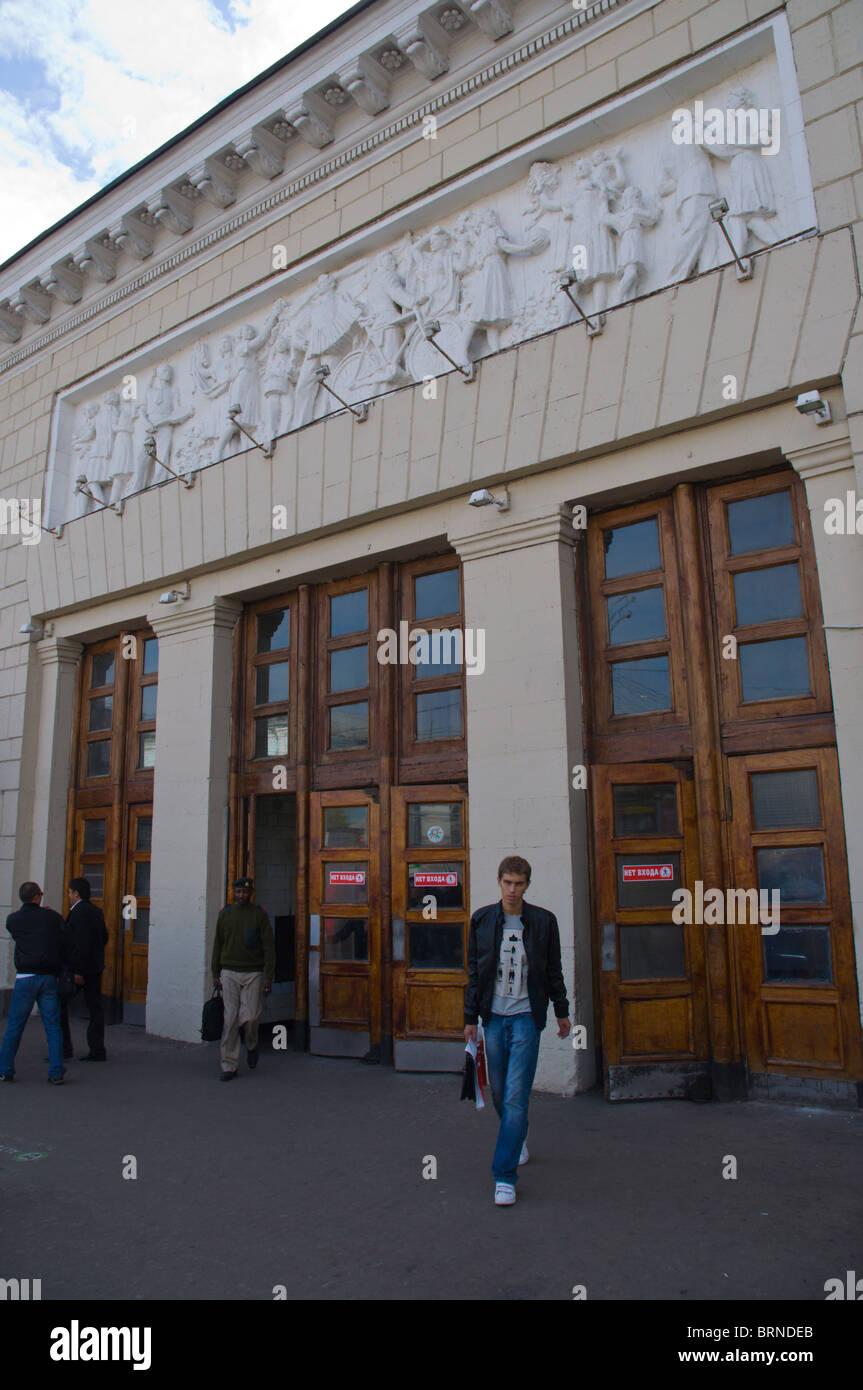 Park Kultury - Moscow metro 41