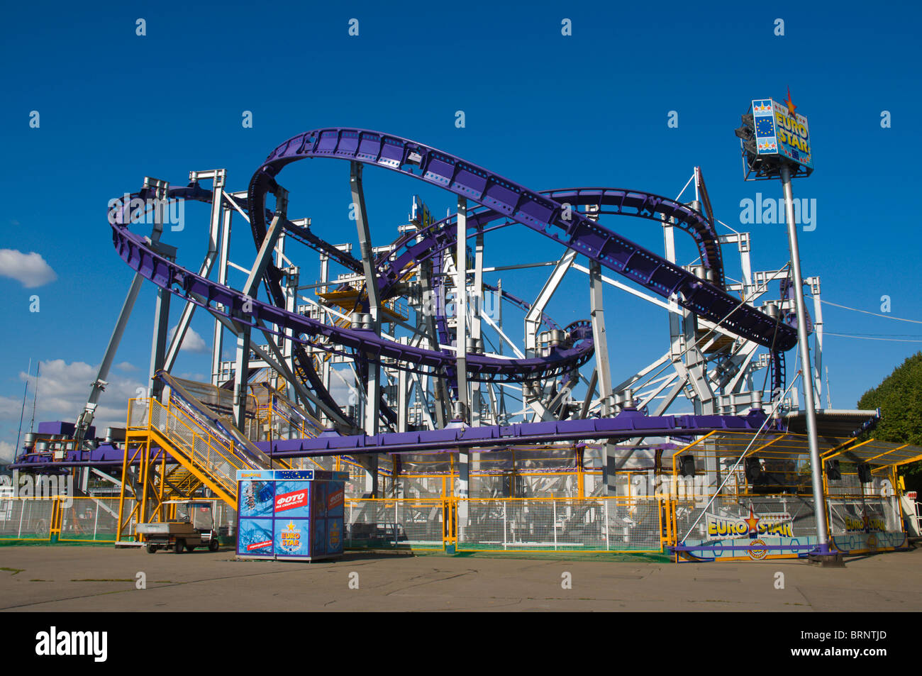 The roller coaster in Moscow is a paradise for extreme lovers 79