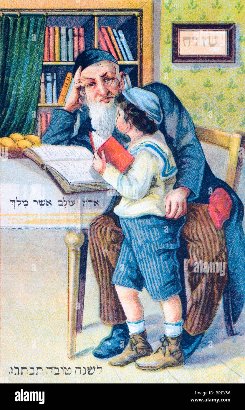 Early 20th century postcard depicting a young boy preparing for his Barmitzvah. - Stock Image