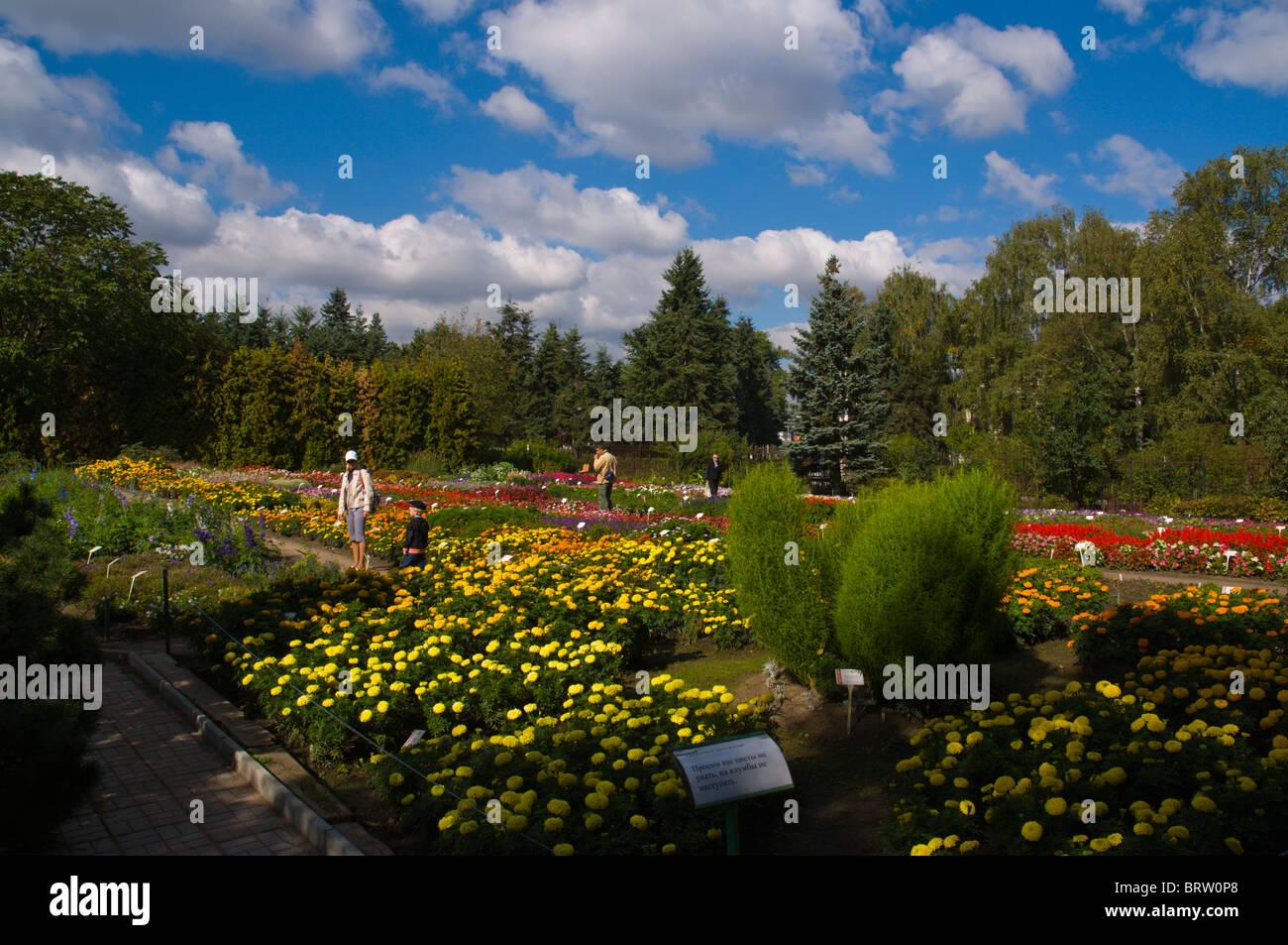 Botanical Garden (VDNH) in Moscow