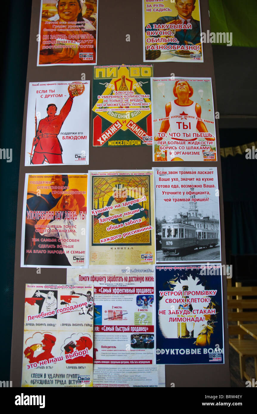 Propaganda posters from the Soviet era in Moscow Russia Europe - Stock Image