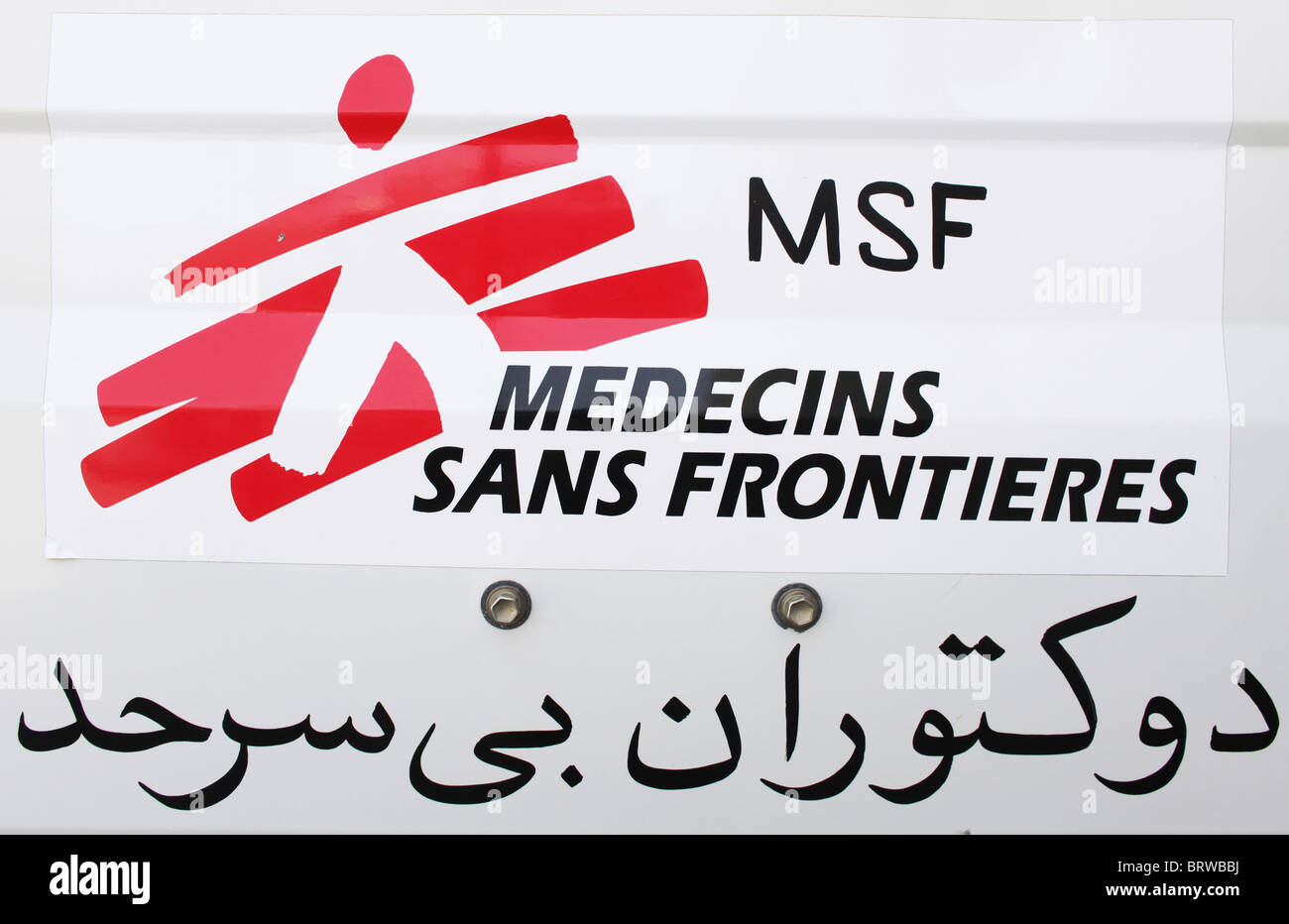 Doctors Without Borders Logo Stock Photo 31905206