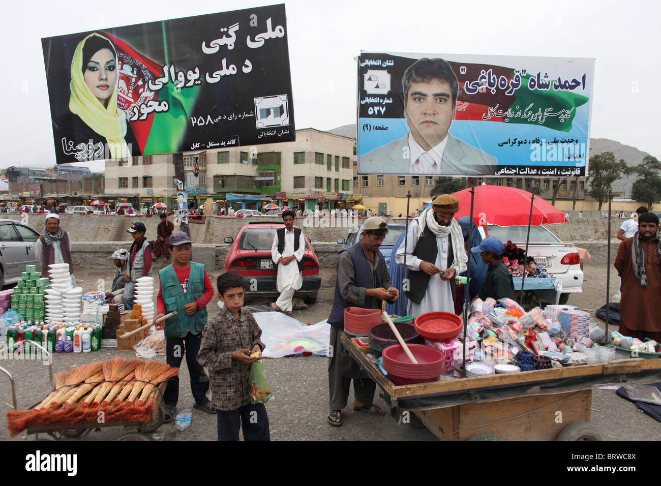 posters for parliamentary elections (September 2010) in kabul - Stock Image