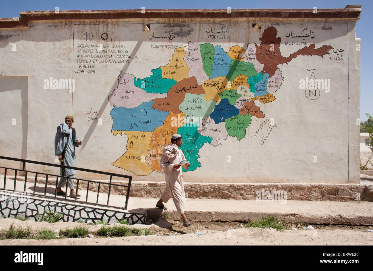 secondary school in Afghanistan - Stock Image