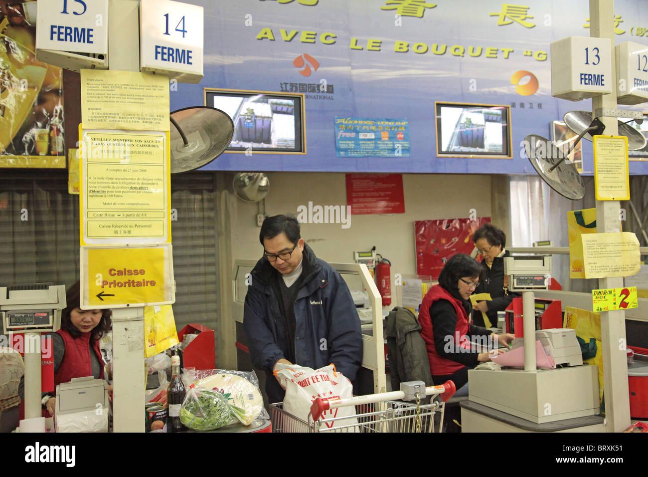 Supermarket France Food Delivery