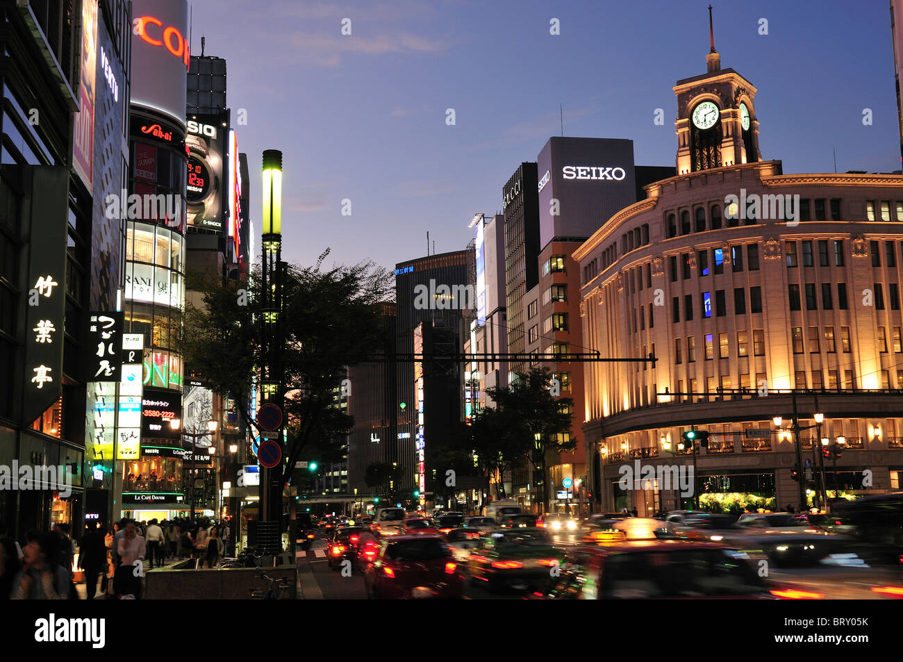 Night View of Downtown Tokyo Stock Photo
