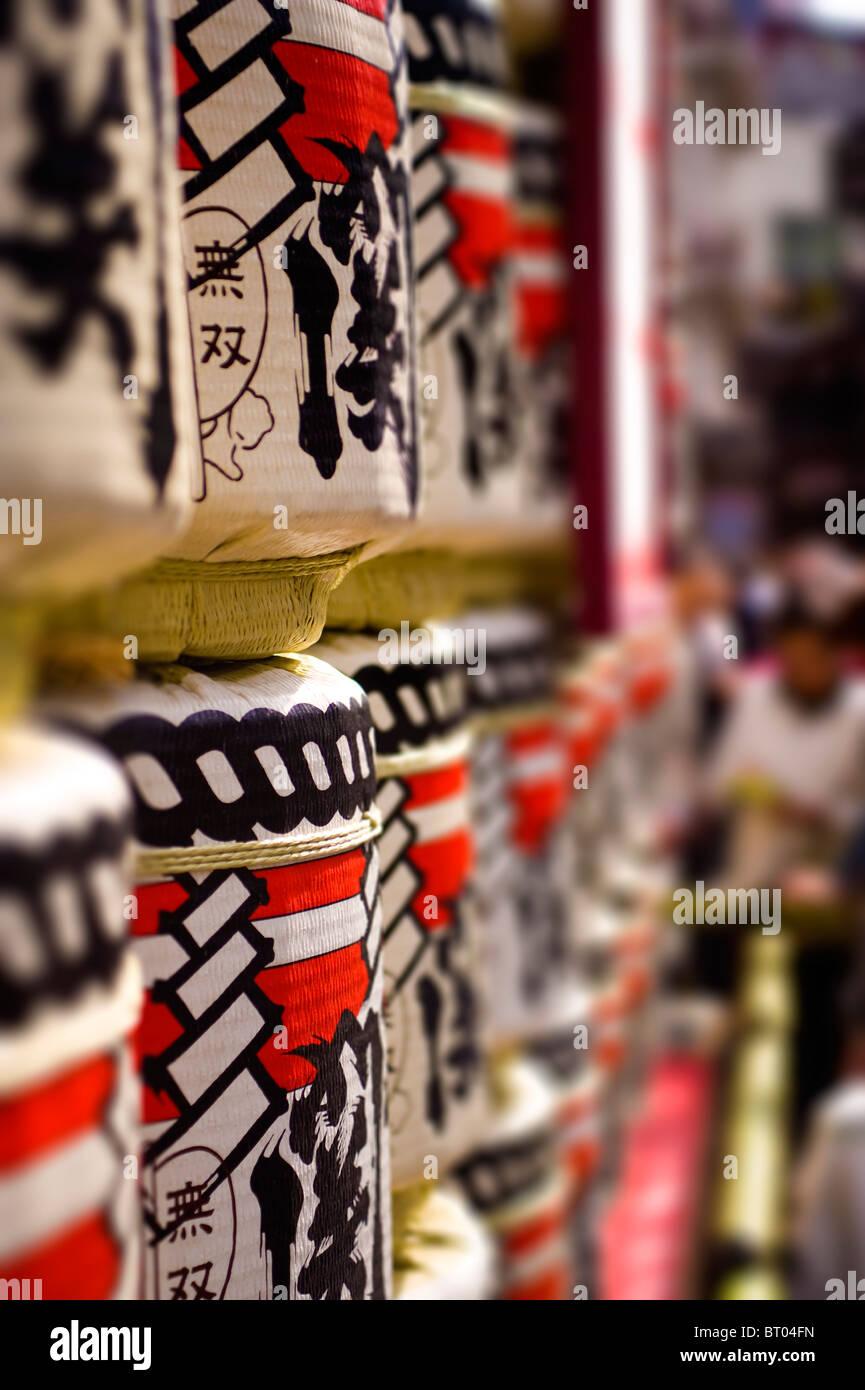 Kabuki-za Theatre, Ginza, Tokyo, Japan - Stock Image