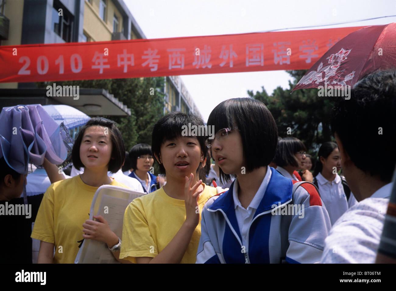 Senior high school entrance examination in Beijing, China. 24-Jun-2010 - Stock Image