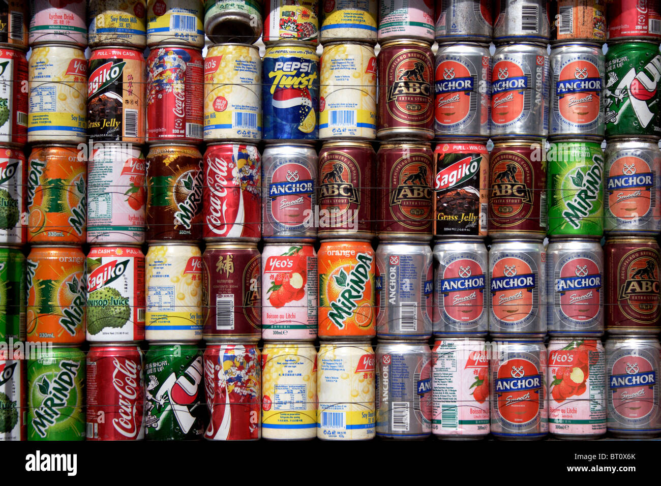 Assorted brands of beer and soft drinks are displayed on a