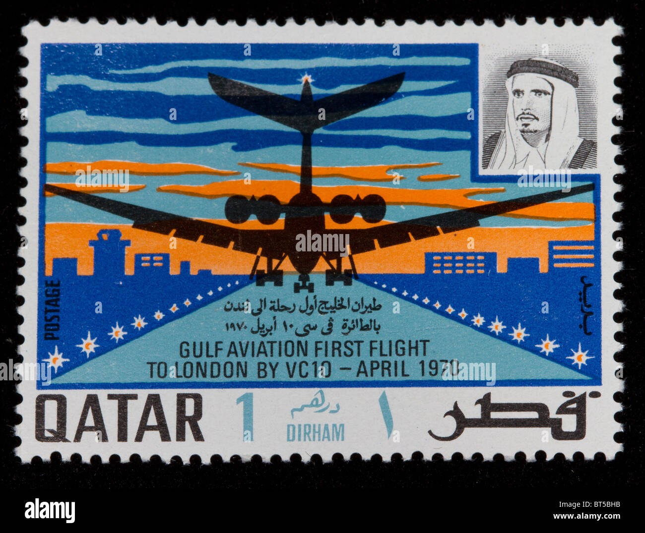 qatar postage stamp airplane - Stock Image